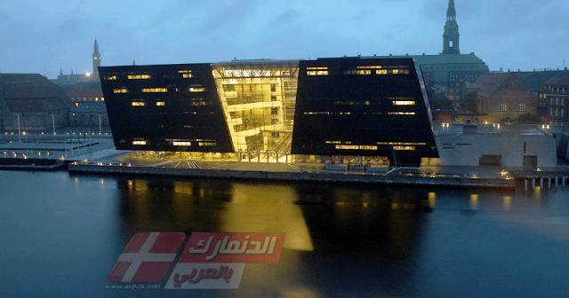 صورة المكتبة الملكية في الدنمارك.. اللؤلؤة السوداء, Royal Library, Denmark
