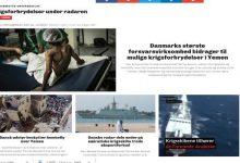 """صورة """"جرائم حرب تحت الرادار"""": الدنمارك تستمر بتوريد السلاح للإمارات"""