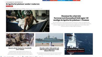 """Photo of """"جرائم حرب تحت الرادار"""": الدنمارك تستمر بتوريد السلاح للإمارات"""