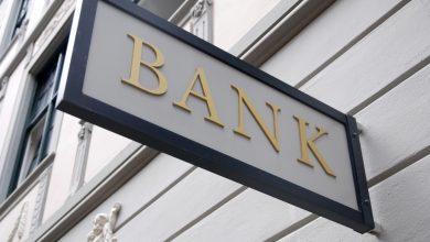 Photo of بنك دنماركي يحصّل مبالغ زائدة من آلاف العملاء بسبب خطأ تقني
