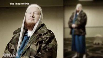 صورة قصة العميل الدانماركي الذي خدع القاعدة وخدع من يصدقها (بالفيديو)